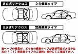 ジムニー[SJ10(ホロ)]用 8点式クロスロールバー[クロモリ]2名乗車Type ダッシュ逃げ