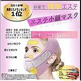 フェイスラインベルト 引き上げマスク 弾力V-ラインマスク 引っ張る 額、顎下、頬リフトアップ 小顔 美顔 矯正 顔痩せ 最新型 小顔マスク 豊齢線予防 頬のたるみ 抗シワ 美顔 Lサイズ ピンク