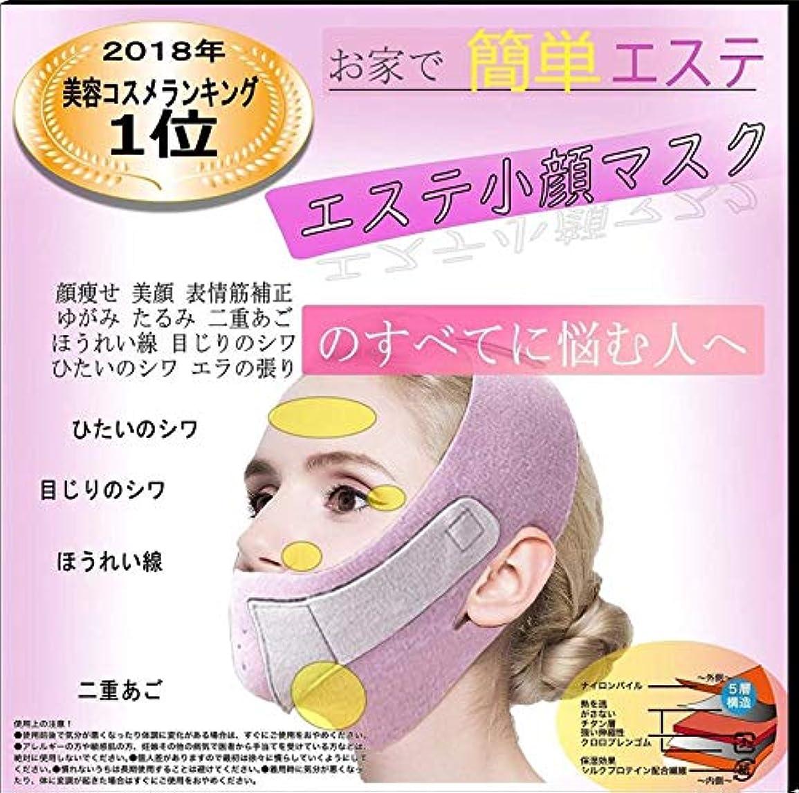 独立した書道チームフェイスラインベルト 引き上げマスク 弾力V-ラインマスク 引っ張る 額、顎下、頬リフトアップ 小顔 美顔 矯正 顔痩せ 最新型 小顔マスク 豊齢線予防 頬のたるみ 抗シワ 美顔 Lサイズ ピンク