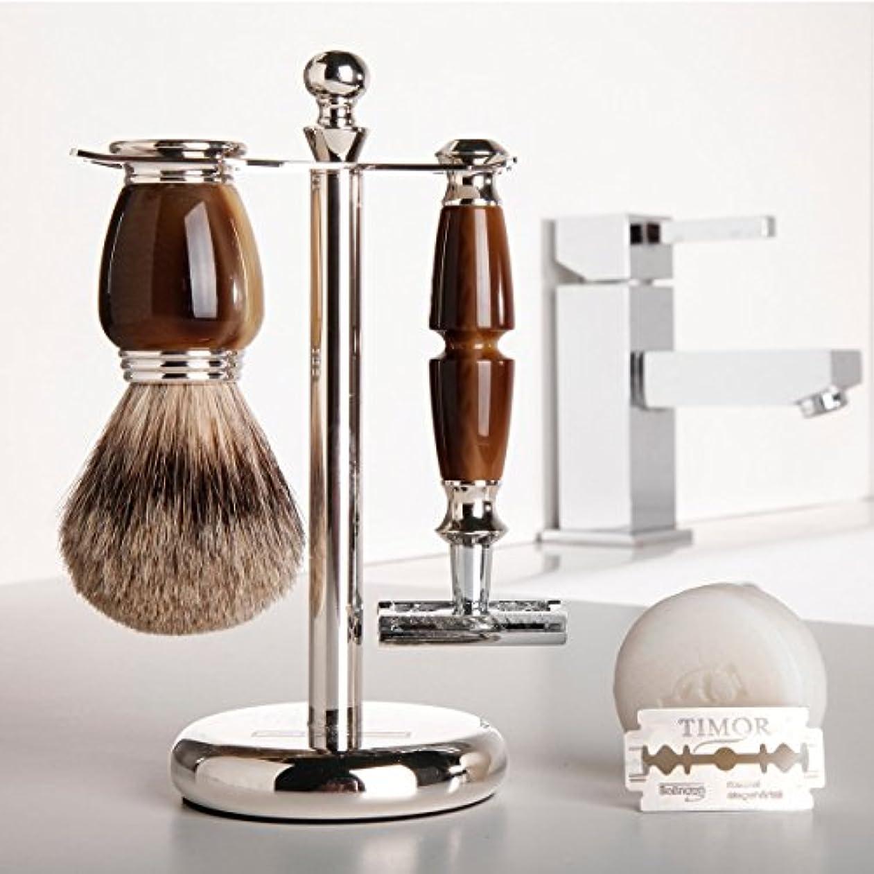 GOLDDACHS Shaving Set, Safety Razor, Finest Badger, Galalith