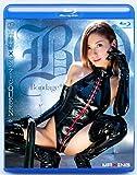 横山美雪×ボンテージQUEEN in HD [Blu-ray]