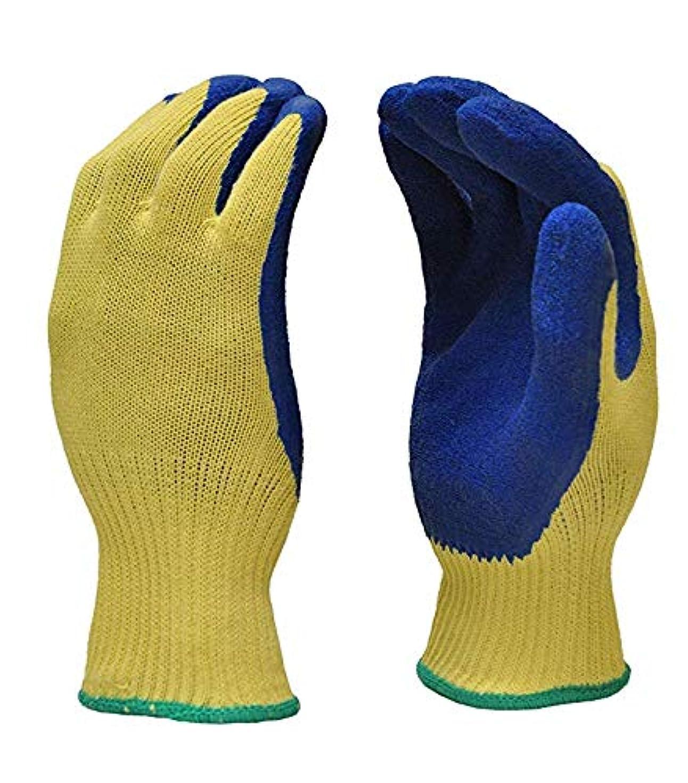 技術者スキャンダル含む耐切断性ワークグローブ、擦り傷からあなたの手を保護するために保護手袋、キッチン、木彫り、大工の削減
