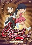 Choco-Boo Live! [DVD] 画像