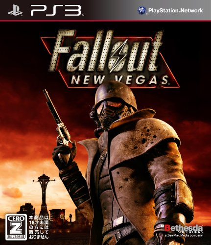 Fallout: New Vegas (フォールアウト:ニューベガス) 【CEROレーティング「Z」】 - PS3