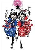 あまちゃんファンブック2 おら、やっぱり「あまちゃん」が大好きだ!