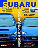SUBARU MAGAZINE vol.5 (CARTOPMOOK)
