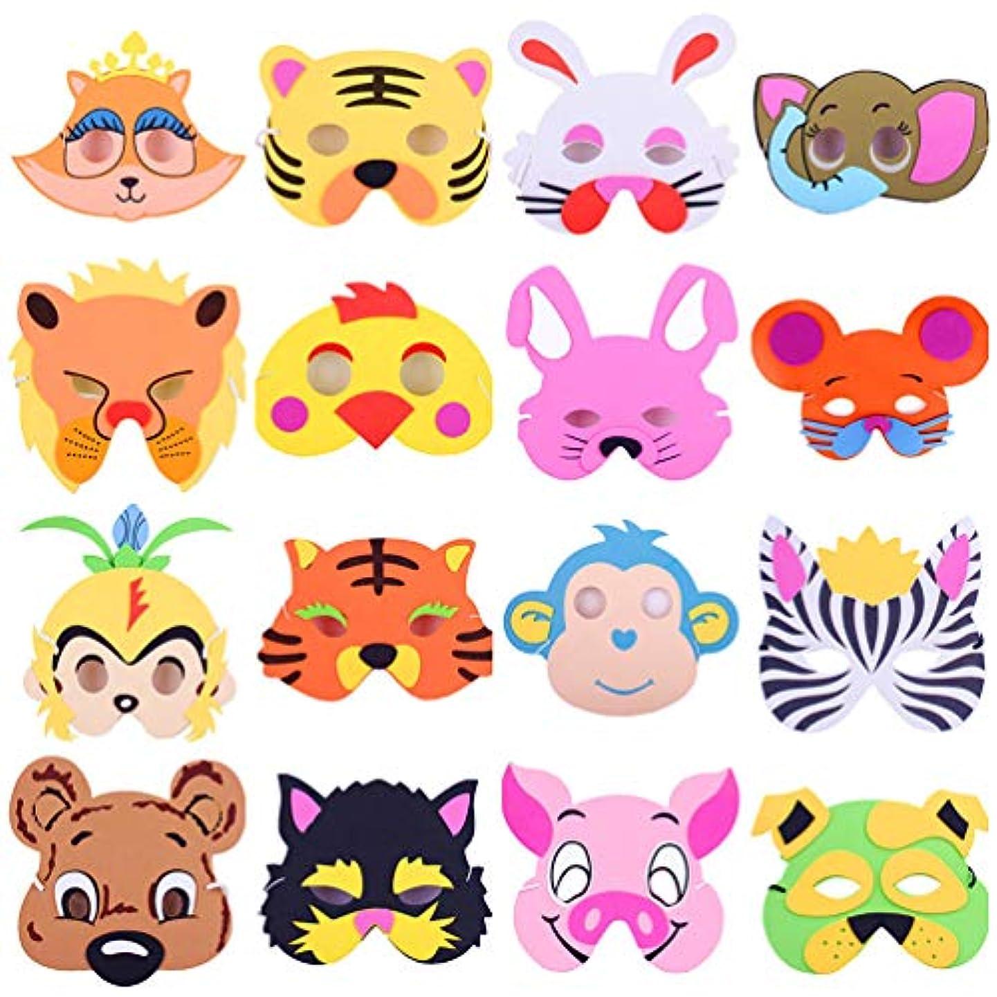 NUOBESTY フェイスマスクかわいい装飾evaクリエイティブ漫画面白いマスク動物マスクセットプロップマスク用キッズ大人16ピース