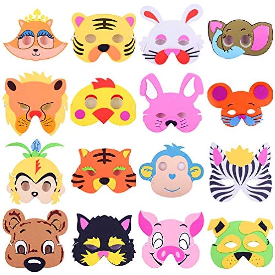 防ぐ世論調査安息NUOBESTY フェイスマスクかわいい装飾evaクリエイティブ漫画面白いマスク動物マスクセットプロップマスク用キッズ大人16ピース