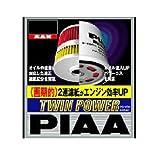 PIAA ( ピア ) オイルフィルター 【ツインパワー】 三菱,マツダ車用 Z6