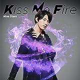 Kiss Me Fire(初回限定 藪佑介盤)