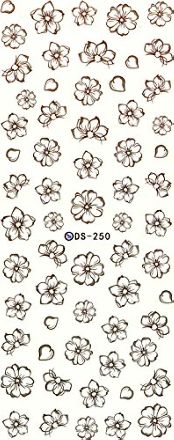 機知に富んだコール脚本ウォーターネイルシール 花柄 選べる20種類 極薄?重ね貼りOK (04-X39)