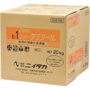 ニイタカ 油汚れ用洗浄剤 ニューケミクール 20kg