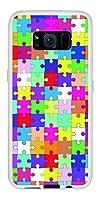 Galaxy S8 SCV36 TPU ソフトケース 727 カラフルパズル 素材ホワイト UV印刷