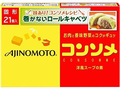 コンソメ固形 21個 /味の素(6箱)