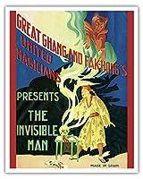 グレートGhang(チャン) と Fak-Hong's ユナイテッドマジシャン - 透明人間 - ビンテージな劇場のポスター c.1940s - アートポスター - 41cm x 51cm