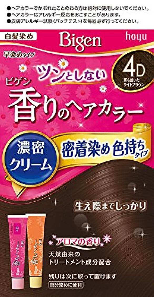 回想本物ライバルホーユー ビゲン香りのヘアカラークリーム4D (落ち着いたライトブラウン)1剤40g+2剤40g [医薬部外品]