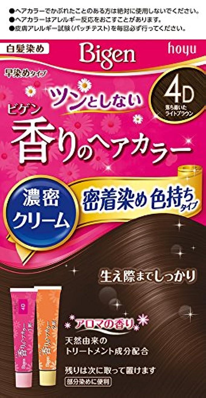 可決疑いホーユー ビゲン香りのヘアカラークリーム4D (落ち着いたライトブラウン)1剤40g+2剤40g [医薬部外品]