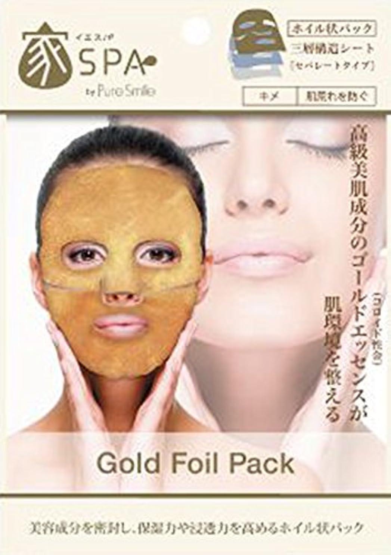 正確にファイタークラックポット【ピュアスマイル】『イエスパ ホイルパック』ゴールド