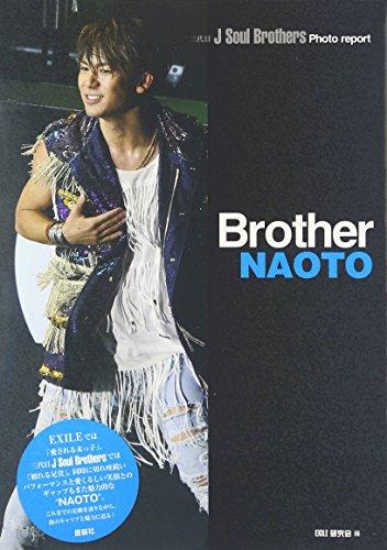 【三代目J Soul Brothers】2018年最新のメンバー人気ランキングを紹介!画像あり♪の画像