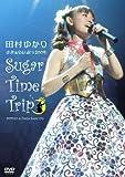 田村ゆかり さまぁらいぶ☆2004*Sugar Time Trip*DVD/田村ゆかり