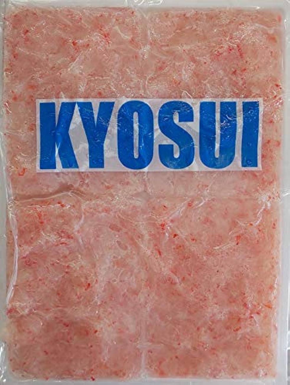 端煙突従事するお徳用 紅ズワイガニフレーク 1kg ずわい カニ 激安 ズワイ蟹 フレーク