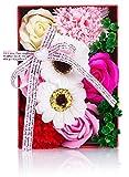 ソープフラワー 創意花かごギフトボックス 誕生日 母の日 記念日 先生の日 バレンタインデー 昇進 転居など最適としてのプレゼント (ピンク-1)