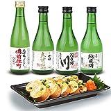 日本酒 冷酒 飲み比べ セット 大吟醸と純米酒も入ったあん肝付き 晩酌セット