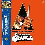 【Amazon.co.jp限定】LPジャケット仕様 時計じかけのオレンジ スタンリー・キューブリック生誕90周年記念企画 (WARNER LARGE JACKET COLLECTION) [Blu-ray]