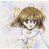 TVアニメ 「D.C.~ダ・カーポ~」オリジナルサウンドトラック Vol.1 「AMOROSO」