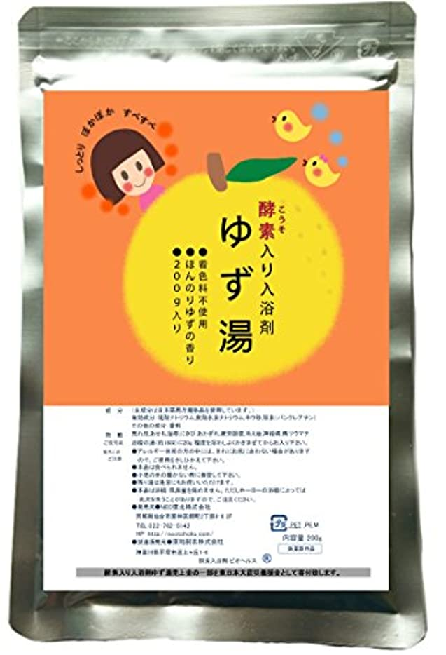 娯楽お茶とげのある酵素入り入浴剤 ゆず湯 無着色【200g入り】