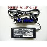 東芝100%純正ACアタプター 19V-3.42A 65W SADP-65KB C/PA-1650-21【PSE規格、ダブルIC型・高効率AC】