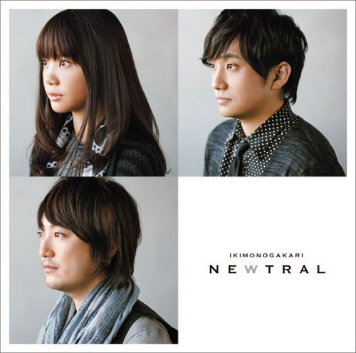 NEWTRAL(通常盤)の詳細を見る