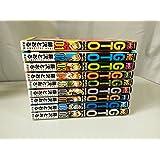 GTO SHONAN 14DAYS 全9巻完結セット (少年マガジンコミックス)