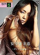 STAGEA アーチスト(5級)Vol.28 安室奈美恵 ~ダンス・R&B編~