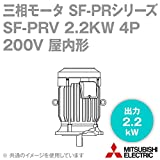 三菱電機 SF-PRV 2.2KW 4P 200V 三相モータ SF-PRシリーズ (出力2.2kW) (4極) (200Vクラス) (立形) (屋内形) (ブレーキ無) NN