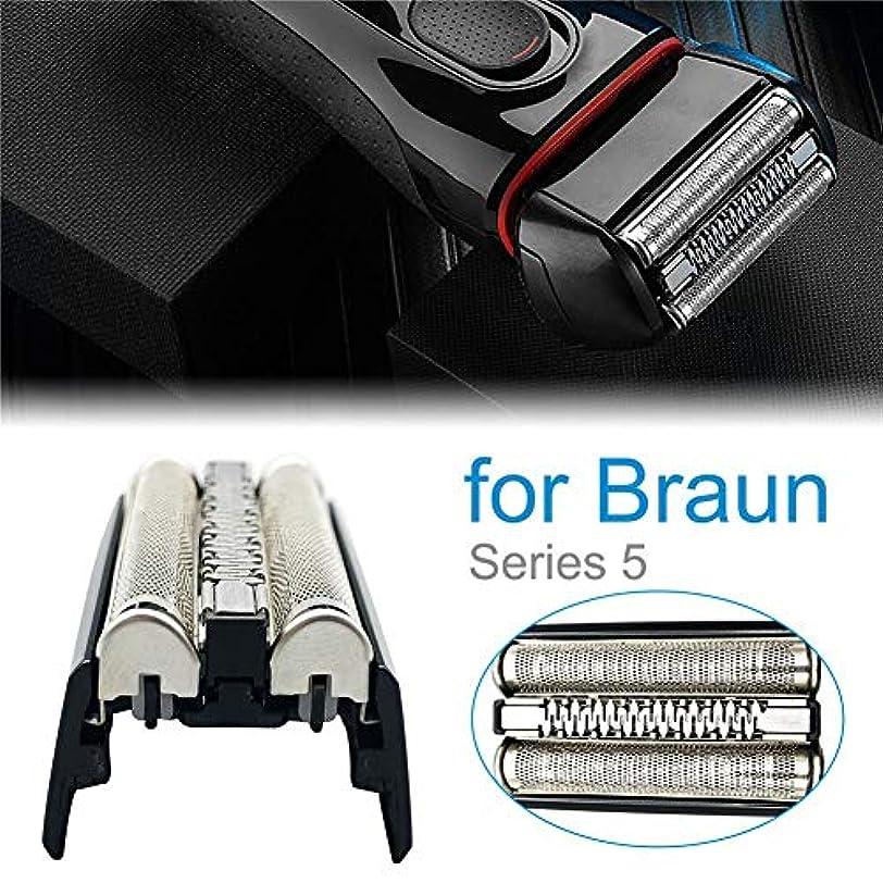 打撃白い本質的ではないシェーバー交換部品 メンズシェーバー用 セット刃 シェーバー交換部品 Braun 5シェーバー専用