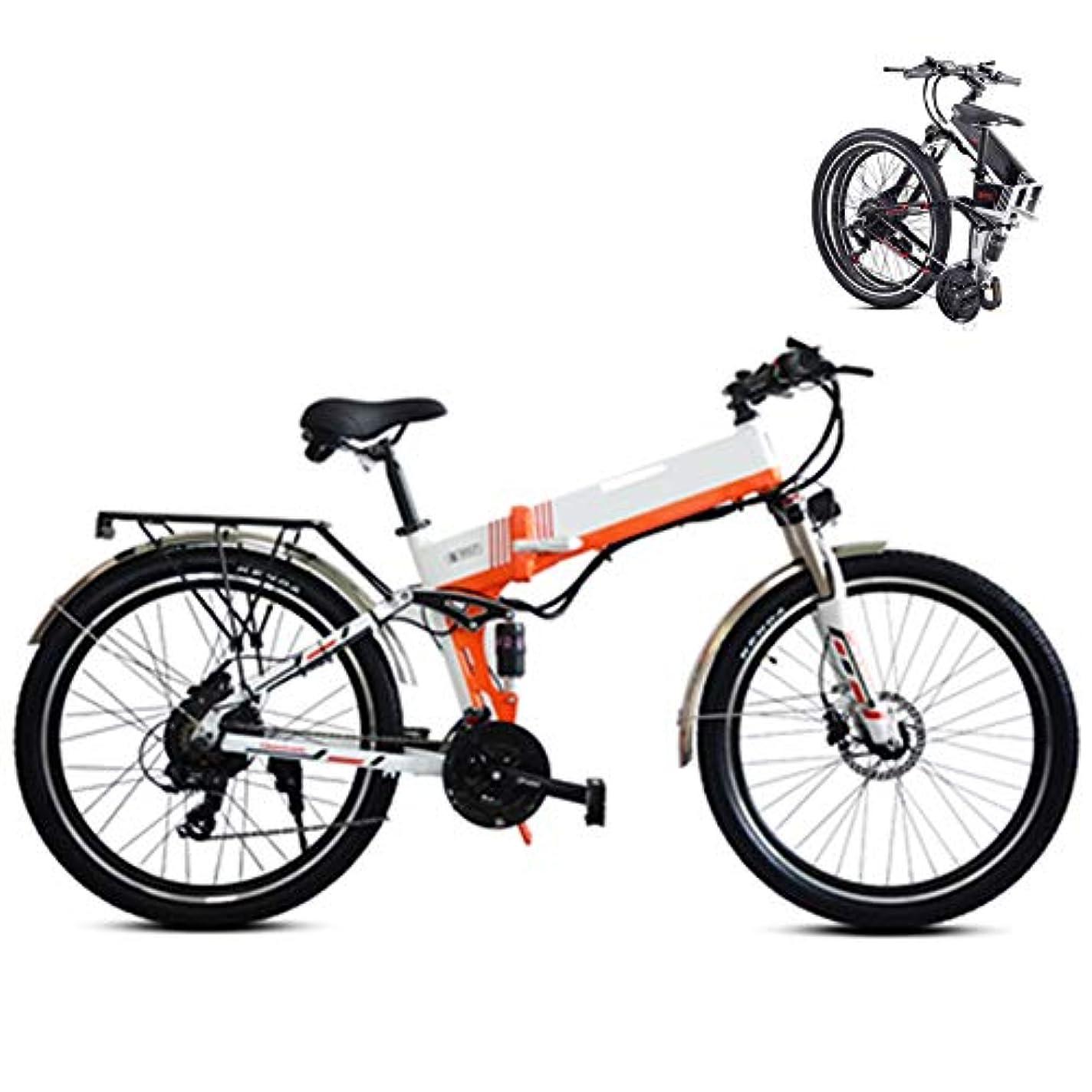 連邦こする信者折りたたみ式マウンテントレイルバイク、折りたたみ式電動マウンテンバイク、大人用26インチ電動自転車、ファットタイヤEbike 48V 350W 10.4AH取り外し可能なリチウムバッテリーアシストMT