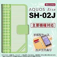 手帳型 ケース SH-02J スマホ カバー AQUOS EVER アクオス チェック・ボーダー 緑 nk-004s-sh02j-dr1603