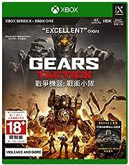 Xbox Gears Tactics - Xbox Series X