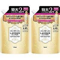 ラボン ( Lavons )  柔軟剤詰替えシャンパンムーンの香り大容量 2個