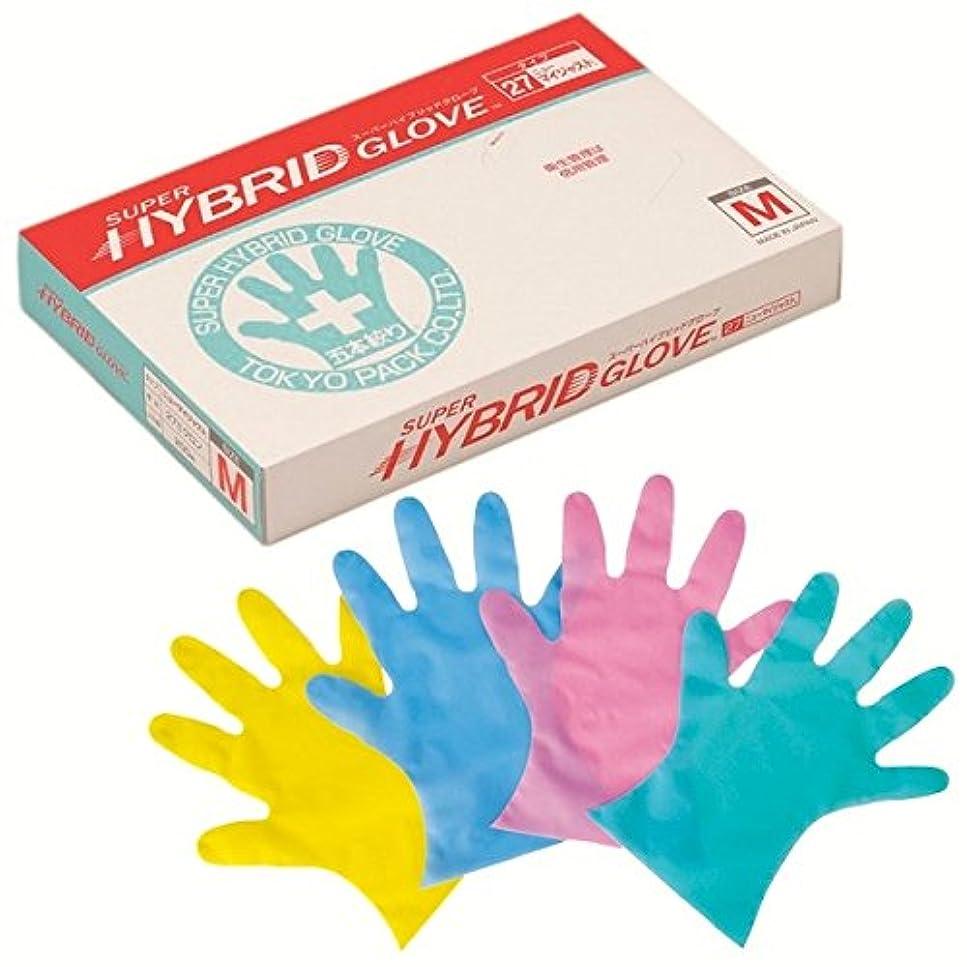 誰も朝抽象東京パック エンボス手袋 スーパーハイブリッドグローブ ニューマイジャスト ピンク L 200枚