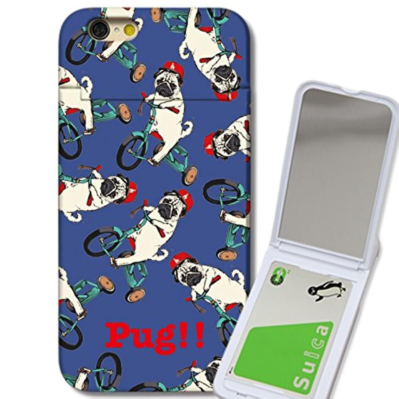 インタネットを見るそよ風フリースchatte noir iPhone8 ケース iPhone8 ケース ミラーケース 鏡付き ミラー付き カード収納 おしゃれ PUG!! パグ ぶさかわいい 犬 NAVY ネイビー