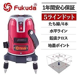 FUKUDA フクダ 5ライン ドット レーザー墨出し器 EK-451DP【日本語説明書付属】