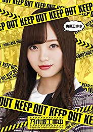 【Amazon.co.jp限定】梅澤工事中(オリジナル三方背ケース(梅澤工事中ver.)付) [Blu-ray]