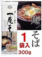 一庵そば(乾麺)300gx 1袋