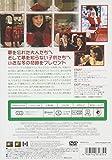 34丁目の奇跡 [DVD] 画像
