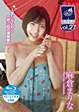 「混浴気分vol.27」/麻倉まりな 限定版 [DVD]