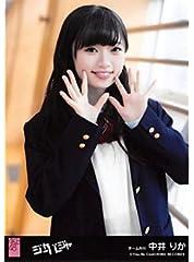 【中井りか】 公式生写真 AKB48 ジャーバージャ 劇場盤 選抜Ver.