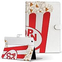 Qua tab PX au LGエレクトロニクス Quatab タブレット 手帳型 タブレットケース タブレットカバー カバー レザー ケース 手帳タイプ フリップ ダイアリー 二つ折り その他 ユニーク 食べ物 シンプル 赤 白 quatabpx-003406-tb