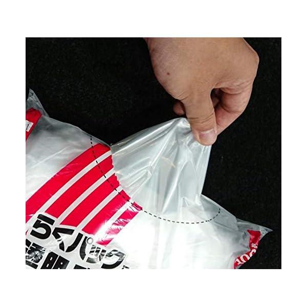 日本技研工業 らくパックECO ゴミ袋 透明 ...の紹介画像2